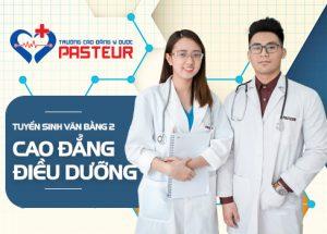 Nắm bắt cơ hội việc làm sau tốt nghiệp Văn bằng 2 Cao đẳng Điều dưỡng Hà Nội